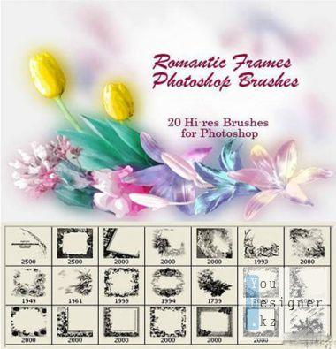 kisti-romantic-frames-1330626413.jpeg (56.19 Kb)