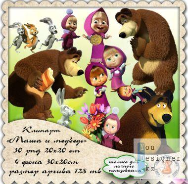 Clipart from cartoon