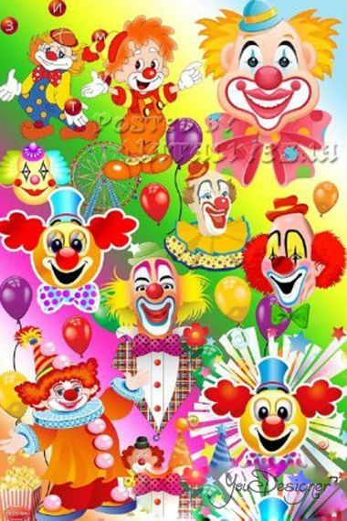 Clipart on a transparent background - Clown always makes us funny and chees us up