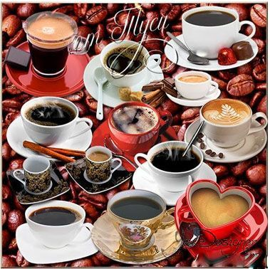 Clipart - the Gentle aroma of coffee