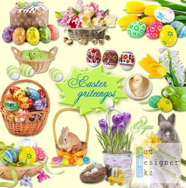 Clipart PNG with transparent background - Easter set