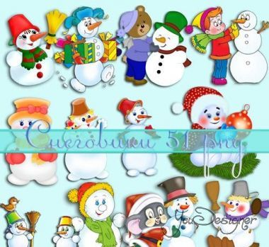 Clipart - The Snowman