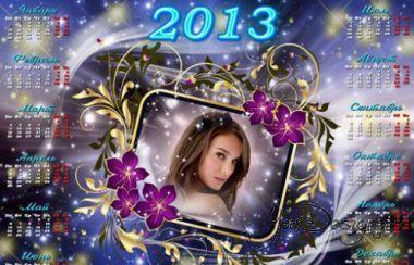 kosmicheskii-veter-kalendar-ramka-na-2013-god.jpg (50.33 Kb)
