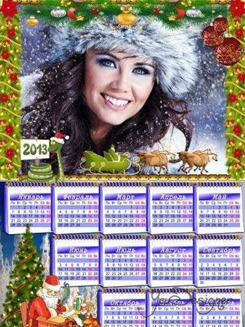 Beautiful frame-calendar - New year is on the way