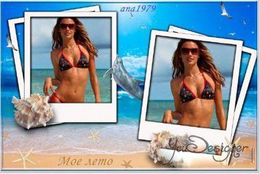Summer frame - My summer