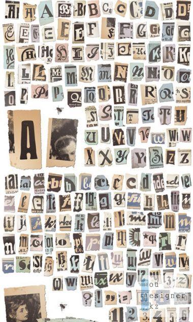 letters.jpg (103.84 Kb)