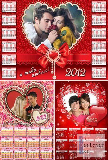 love-calendar-24-1326986752.jpg (134.38 Kb)