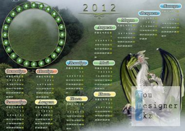 Green calendar 2012 - the Dragon on the meadow