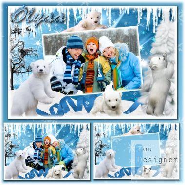 medvedi-zima.jpg (76.21 Kb)