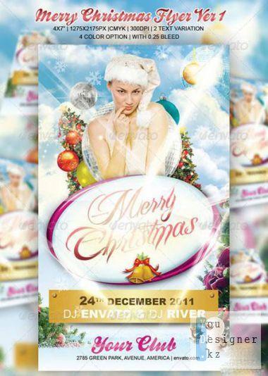 Рождественский флаер / Merry Christmas Flyer Ver1
