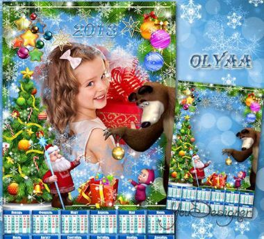 Multilayer children's calendar 2013 - New year's gifts from Masha