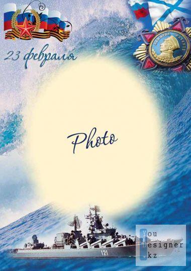 morskaya-23-fevr.jpg (80.37 Kb)