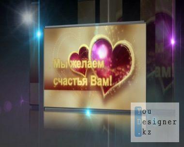 my-jelaem-schastya-vam.jpg (22.6 Kb)