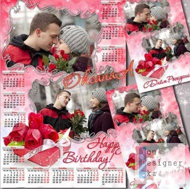 A set of calendar year 2012 and frames for photo - red Rose my