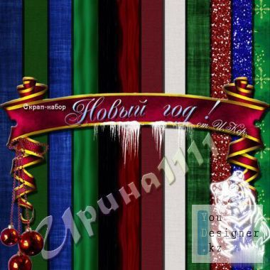 Скрап-набор - Новый год 2012 / Scrap-set - New year
