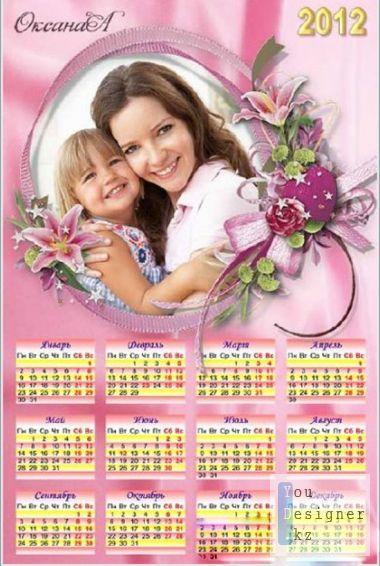 nezhnyi-kalendar-na-2012-god-mama-eto-nash-s-toboi-den.jpg (100.91 Kb)