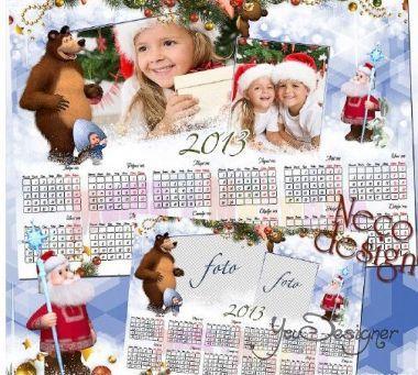 novogodnii-detskii-kalendar-s-dvumya-ramkami-masha-medved-i-ded-moroz.jpg (88.29 Kb)