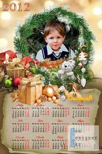 novogodnii-kalendar-na-2012-god-chudesa-pod-novyi-god.jpg (56.34 Kb)