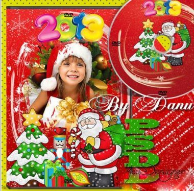 Cover-frame and задувка to disk - Santa Claus we have the Christmas tree