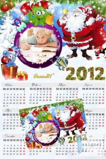 novogodnii-nabor-na-2012-god-iz-ramki-i-kalendarya-podarki-ot-smesharikov.jpg (71.39 Kb)