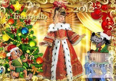 novogodnyaya-fotoramka-shablon-s-geroyami-multfilma-nu-pogodi-volkom-i-zaicem.jpg (69.9 Kb)