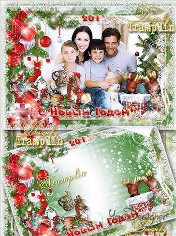 Christmas frame 2013 - Family congratulation
