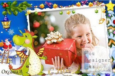 Новогодняя рамка для фото – Самый очаровательный и миленький дракон / Christmas frame for the photo - the Most charming and cute dragon