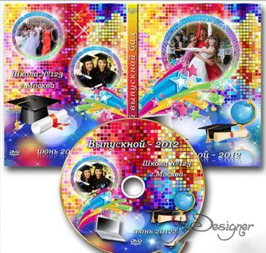 DVD cover and задувка on CD, high School Graduation 2012
