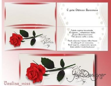 Postcard Euro format with a turn - Red rose