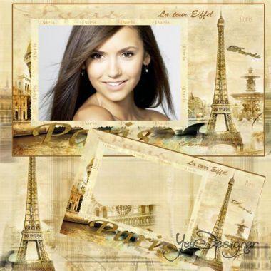 Framework for a photo - The Travel to Paris