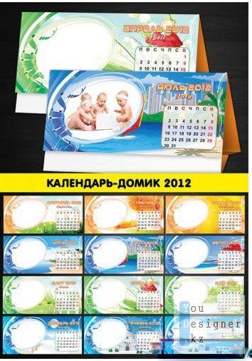 perekidnoi-kalendar-domik-s-ramkoi-dlya-foto-2012.jpg (.26 Kb)