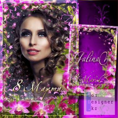 Flower festive frame - Pink orchids to the 8th of March
