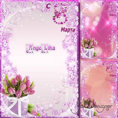 pinktulips-byangelika-1329415343.jpg (65.01 Kb)