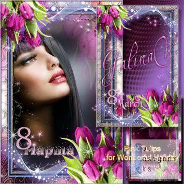 pinktulipswonderfulholiday-bygalinav-1330608763.jpeg (75.28 Kb)