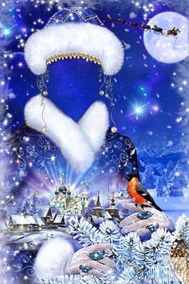Шаблон для фотомонтажа – Снегурочка №2 / Template for photomontage - Snow girl №2