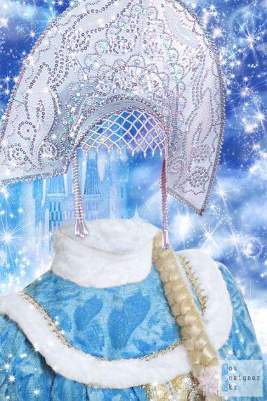 Шаблон для фотомонтажа – Снегурочка №1 / Template for photomontage - Snow girl №1