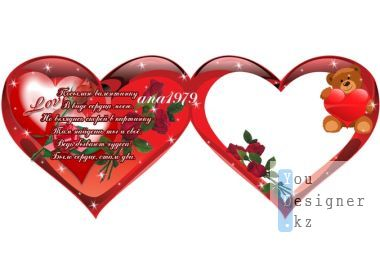Valentine for Photoshop - Sending Valentine