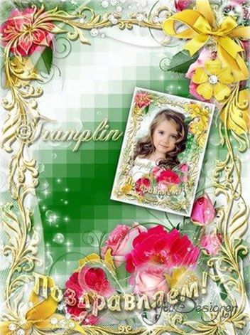 Greeting photo frame - So beautiful and bright as the rose was