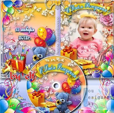 Festive children's DVD cover - happy Birthday