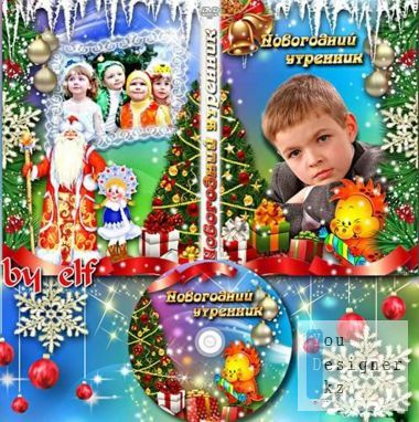 Festive DVD cover - new year's holiday