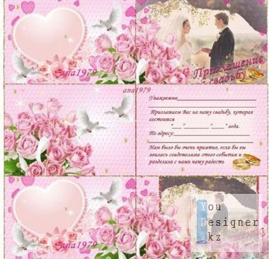 Invitation to the wedding - Tender roses