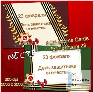 psd-ishodniki-k-23-fevralya-otkrytki-ko-denyu-zaszitnika-otechestva-var.jpg (92.87 Kb)