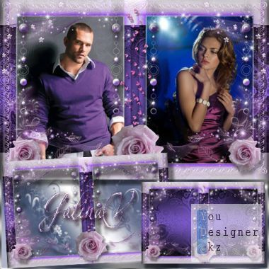 Romantic Frame for two photos — Purple Love