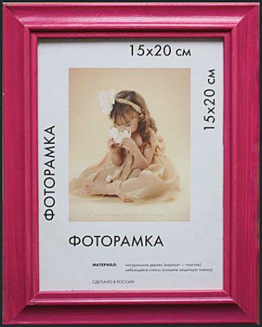 ramka-derevjannaja-lolita-rozovaja.jpg (79.95 Kb)