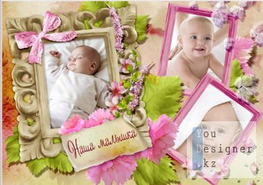 Photo frame - Our kid