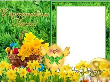 The frame for the photo - Easter chick