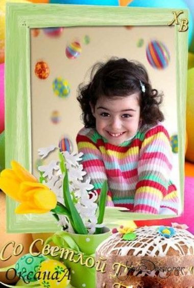 Photo frame with куличем - To Easter