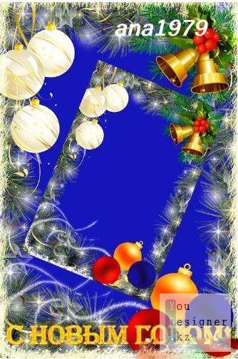 Рамка для фотошопа - Елок праздничные краски / Frame for photoshop - Trees holidays paint