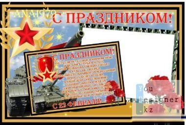 ramka-dlya-fotoshopa-pust-svetit-solnce-v-mirnom-nebe.jpg (82.98 Kb)