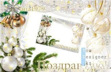 ramka-dlya-fotoshopa-pust-zhizn-stanovitsya-krasivoi.jpg (46.22 Kb)